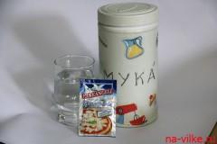 pizza-1а