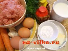 rulet-omlet-ingr