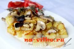 Картофель с кунжутом и грибами