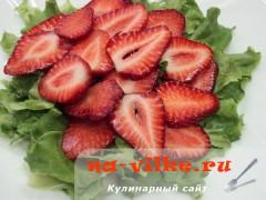 klubnichniy-salat-6
