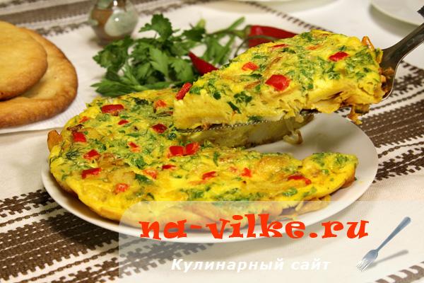 Испанская тортилья с картошкой и зеленью