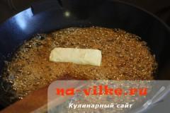 grillage-3