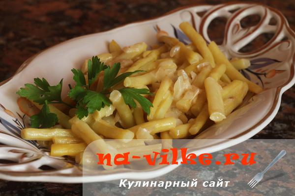 Спаржевая фасоль в сметанном соусе