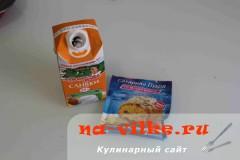 tort-malinoviy-12