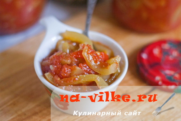 Быстрое лечо с помидорами и болгарским перцем на зиму