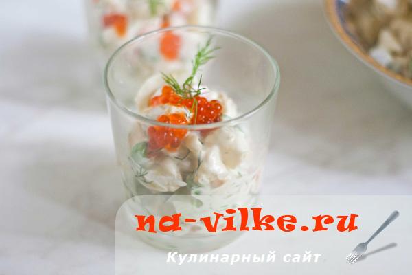 Оливье с красной рыбой и икрой