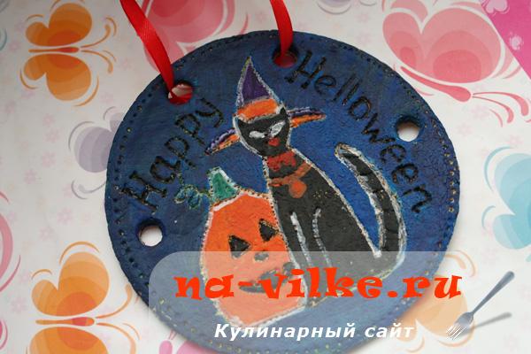Праздничный сувенир на Хеллоуин из соленого теста. Мастер-класс по лепке.
