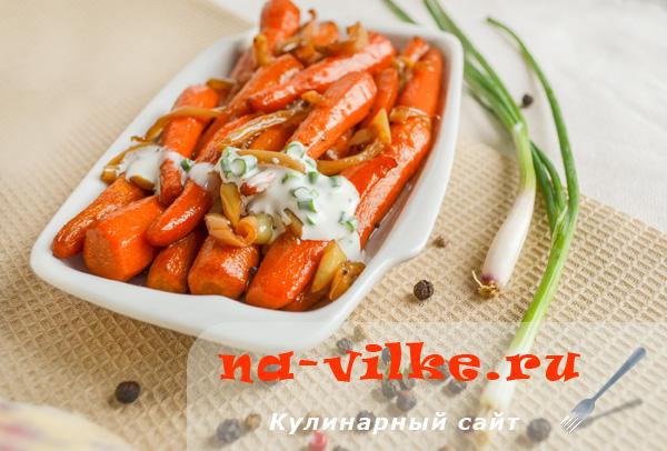 Запеченная молодая морковь