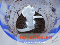 vanil-sahar-2