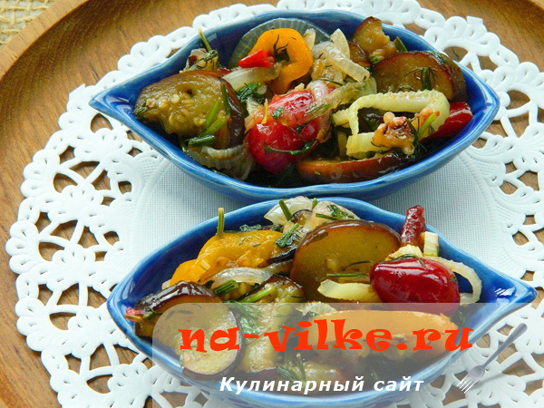 Закуска из баклажанов с болгарским перцем и фенхелем
