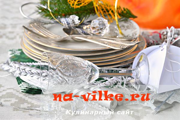 Посуда на Новый Год