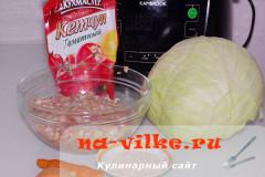 golubcy-v-multivarke-01