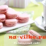 Французское миндальное пирожное Macaron (Макарон) с вишней