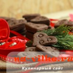 Шоколадно-имбирные печенья в виде сердечек на 14 февраля