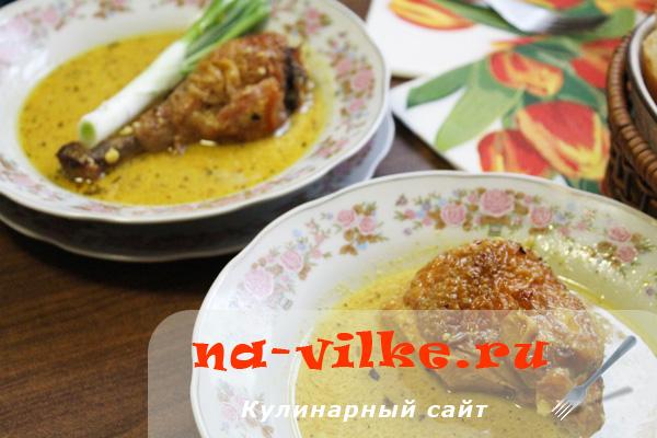 Сациви из курицы по-грузински