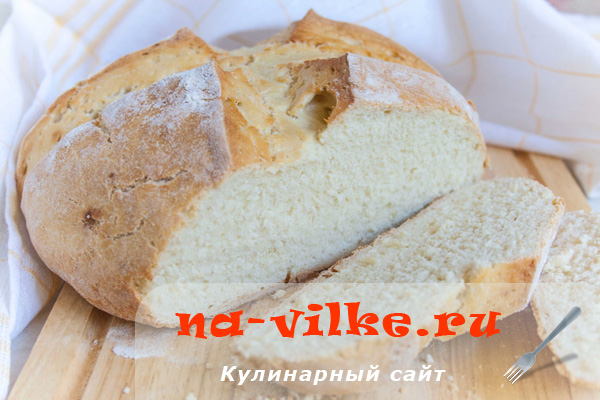Белый содовый хлеб с хрустящей корочкой