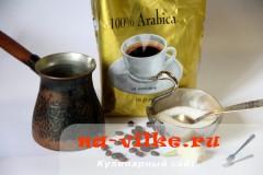 kofe-s-chesnokom-1