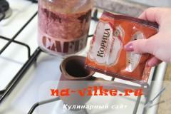 Бодрящий кофе в турке