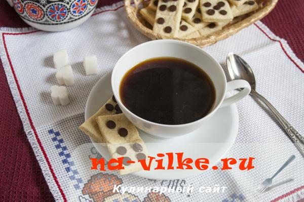 Печенье Домино с кофе
