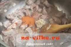 sup-guljash-03