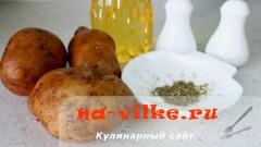 kartofel-multi-1