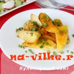 Картофель в мультиварке по-деревенски