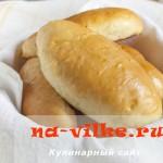 Пирожки печеные с мясом (тесто по ГОСТу)