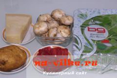 salat-s-basturmoy-04