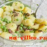 Картофельный салат с зеленым горошком