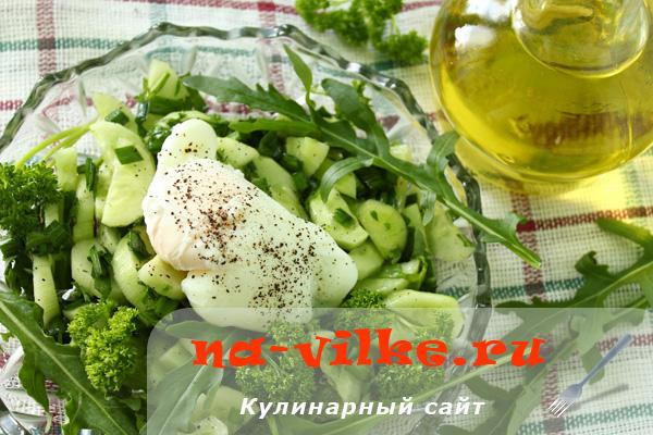 Зеленый салат с яйцом-пашот
