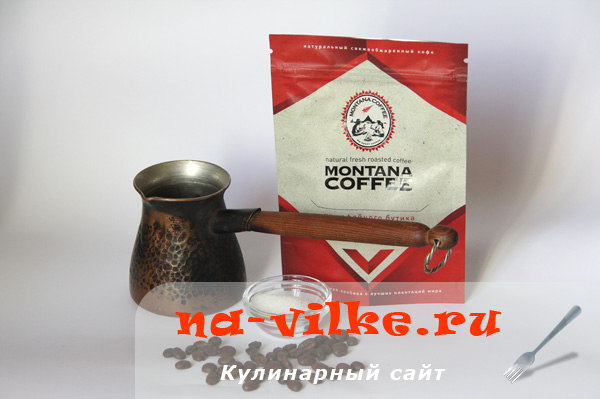 coffee-glace-1