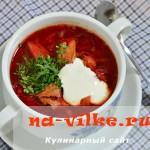 Борщ с домашней сушеной свекольной приправой