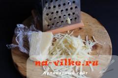 натереть для запеканки сыр