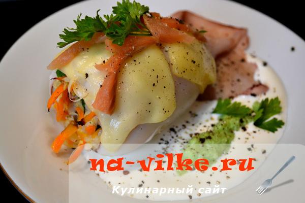 Кальмары фаршированные рыбой, рисом и овощами