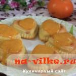 Мандариновое пирожное с кремом