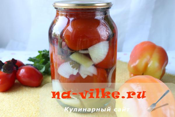 Маринованные помидоры со сладким перцем на зиму