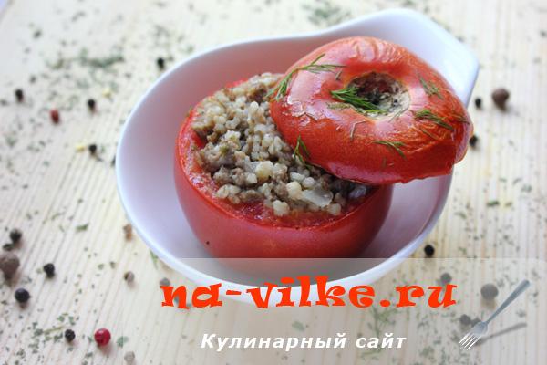помидоры фаршированные мясом