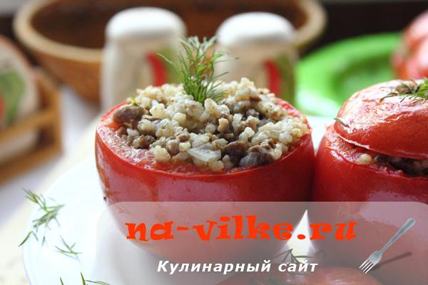 помидоры фаршированные мясом и ячневой крупой