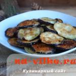 Приготовление жареных кабачков и баклажанов кружочками
