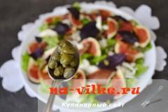 salat-inzhir-hamon-08