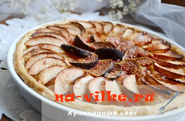 Французский тарт с инжиром и яблоками