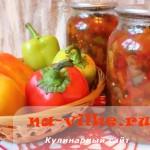 Вкусная заправка для первых блюд из свежих овощей
