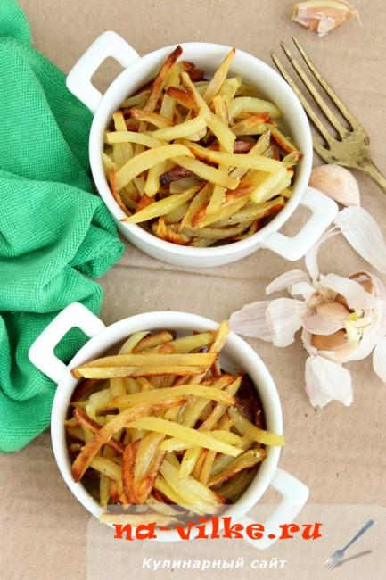 Хрустящий картофель по-французски с чесноком