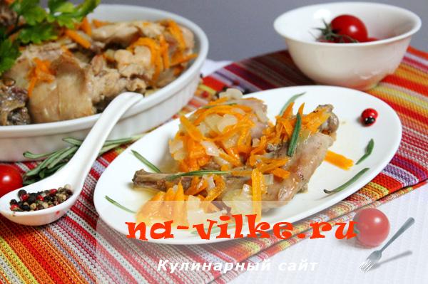 Вкусный домашний кролик с овощами в духовке
