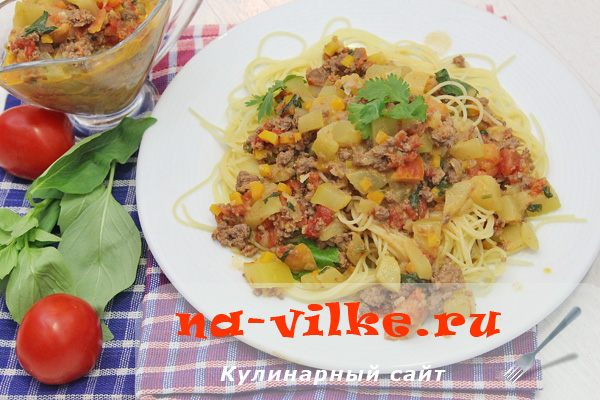 Болонский мясной соус со сливками и кабачком для спагетти
