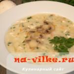 Необычный грибной суп с плавленым сыром