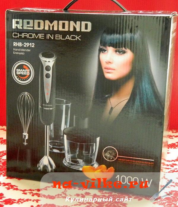 Ручной погружной блендер Redmond RHB-2912 в упаковке
