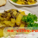 Запекаем картофель с шампиньонами и сметаной