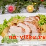 Вкусное и сочное куриное филе с яблоками к празднику