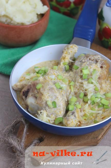 Гедлибже или Курица в сметано-луковом соусе